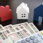 不動産会社に支払う仲介手数料に上限があるのを知っていますか?