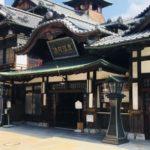 四国地方の空き家事情をご紹介!